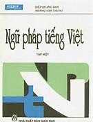 越南语语法
