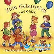 德语生日快乐歌