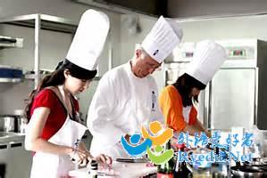 中法饮食文化差异