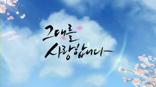 每日韩语:爱自己