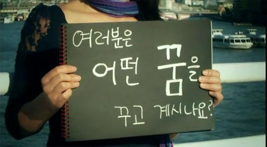 每日韩语:梦想