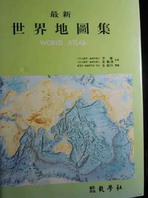 韩国汉字书籍