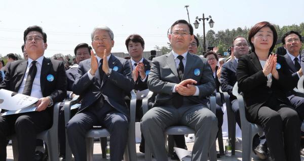 韩语新闻|光州民主化运动