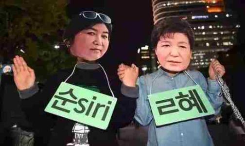 韩语流行词汇崔顺实门