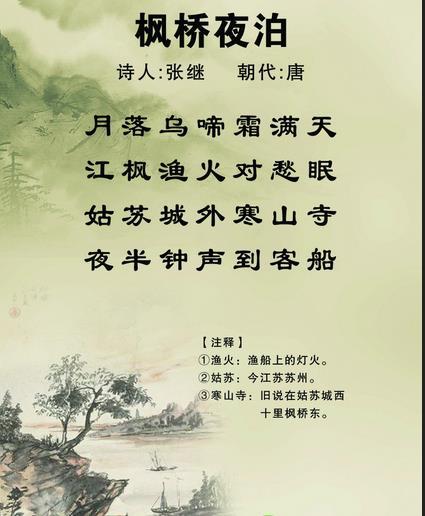 有关写中秋节的诗句_描写月亮的四句古诗-描写秋天的古诗四句_关于描写月亮的古诗词 ...