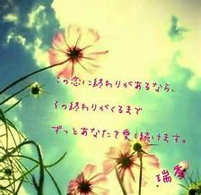 日语名言:恋の名言