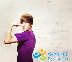 Justin Bieber Strong Lyrics
