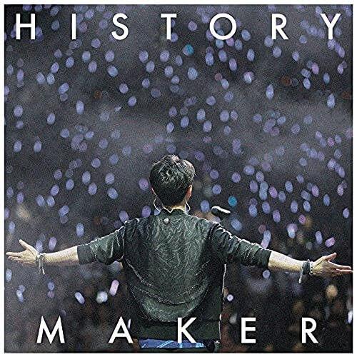 DEAN FUJIOKA History Maker
