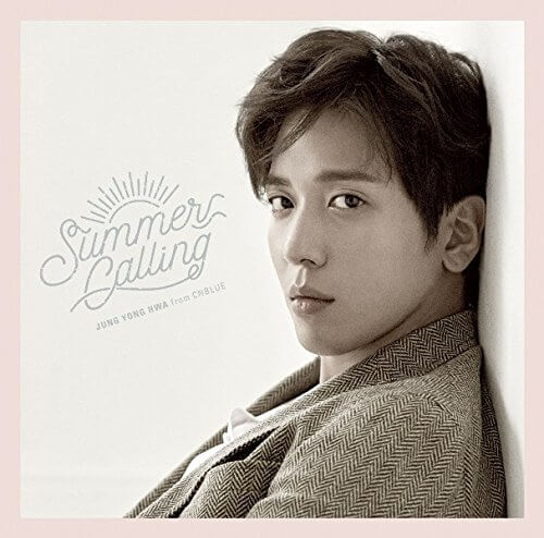 Make You Mine 歌�~ ジョン・ヨンファ Jung Yong Hwa(from CNBLUE)